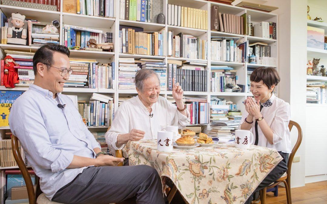 【名人書房】兩代的閱讀與理解——黃春明、黃國珍