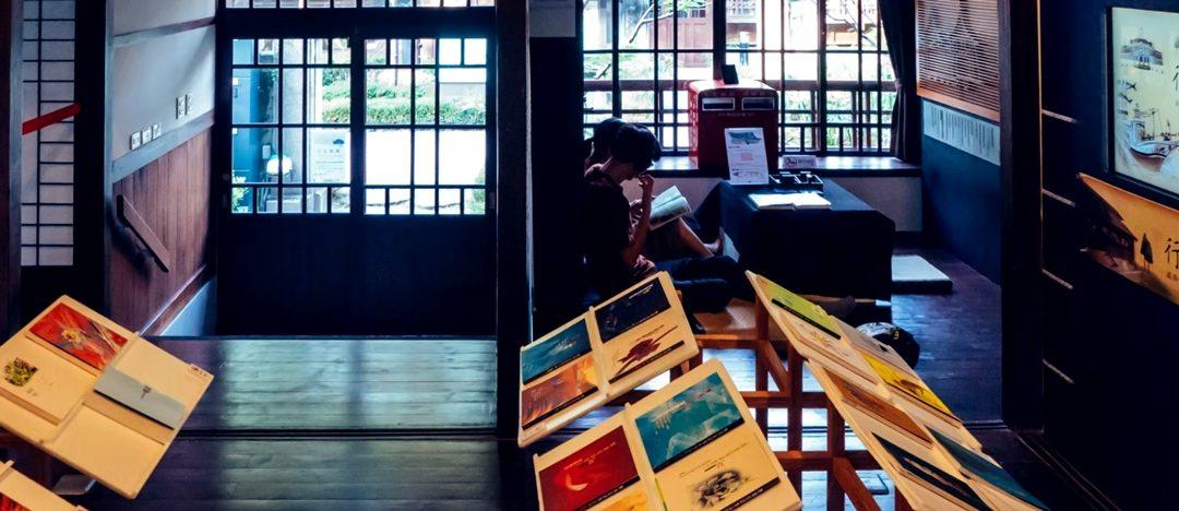 【走書房】以閱讀為地標,探訪中台灣文化軌跡